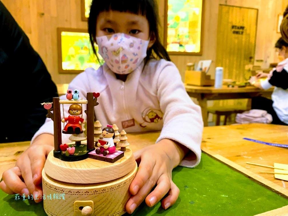木育森林 DIY木製音樂盒
