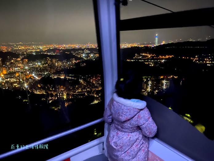 台北貓空纜車 夜景1