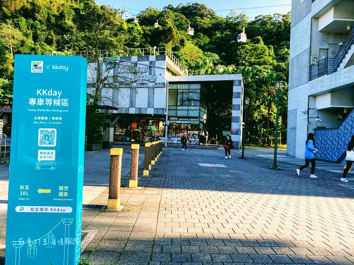 貓纜動物園站 (5).jpg