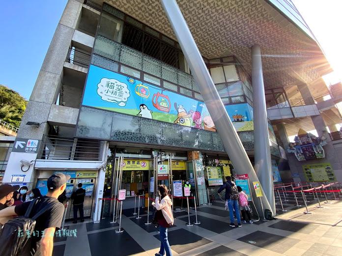 貓纜動物園站 (6).jpg