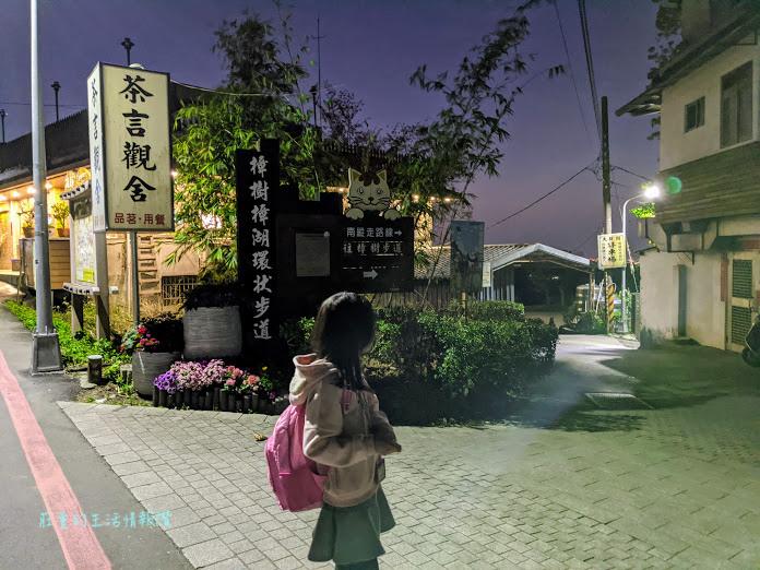 貓空 親子步道 樟樹步道 魯冰花田 (31).jpg