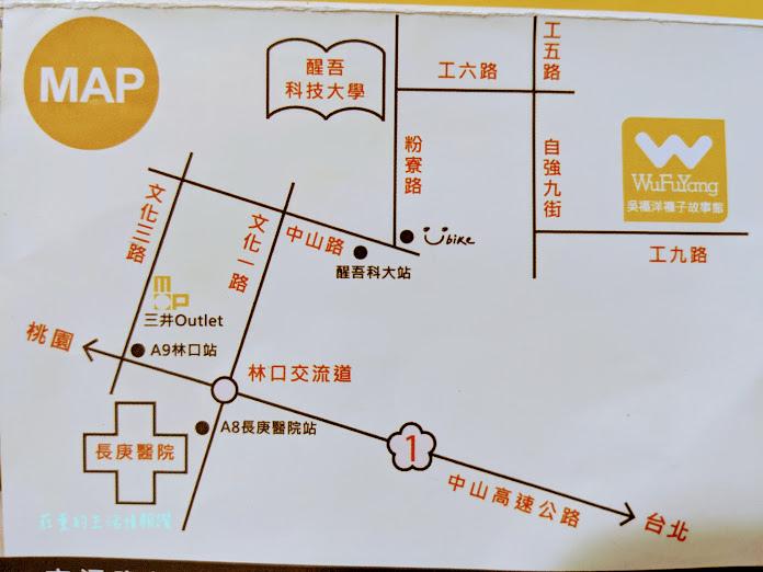 新北市觀光工廠  林口吳福洋襪子  (1).jpg