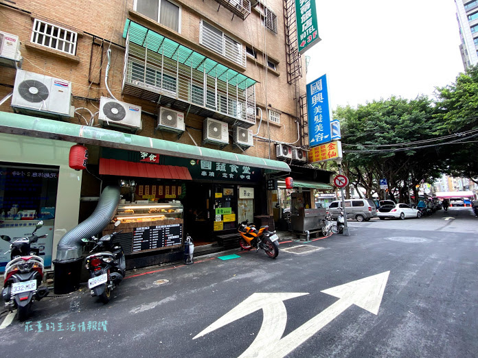圓蔬食堂 素食 川燒 定時 咖哩 (18).jpg