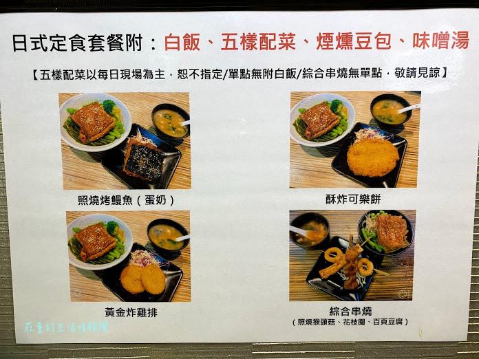 圓蔬食堂 素食 川燒 定時 咖哩 (8).jpg