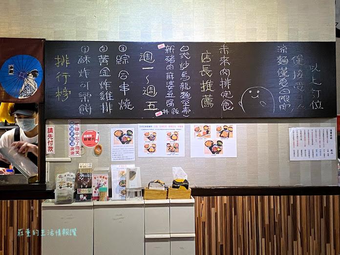 圓蔬食堂 素食 川燒 定時 咖哩 (11).jpg