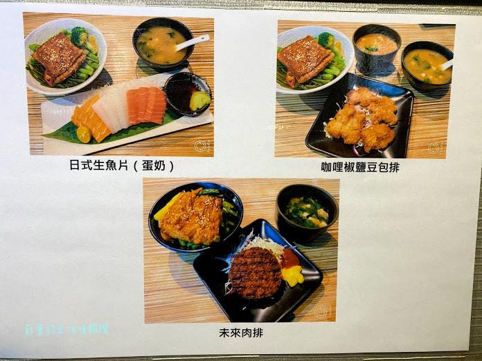 圓蔬食堂 素食 川燒 定時 咖哩 (7).jpg