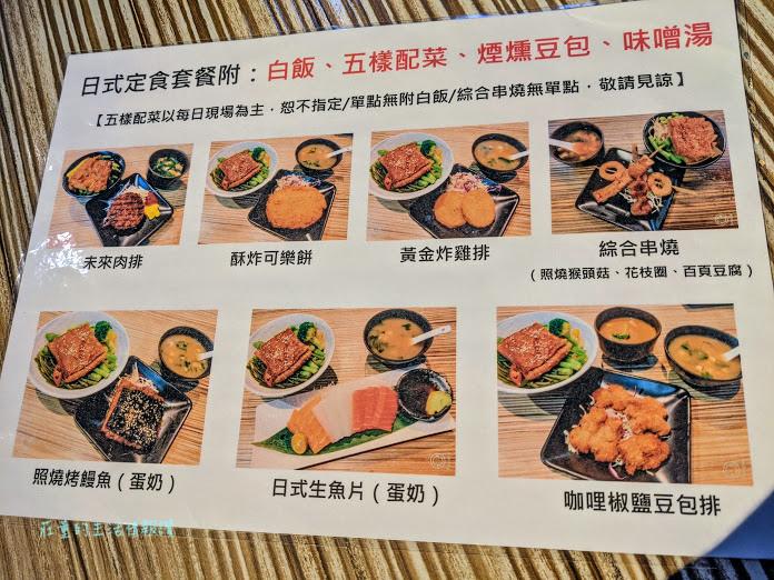 圓蔬食堂菜單-套餐 白菜、五樣配菜、煙煄豆包、味噌湯