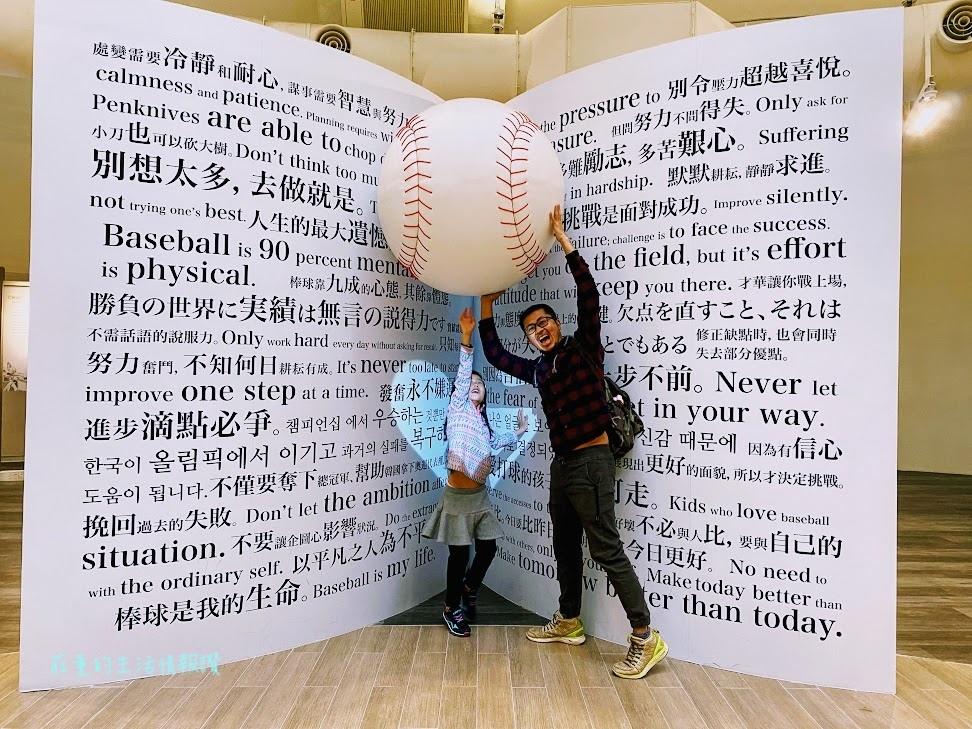 桃園棒球飯店 (4).jpg