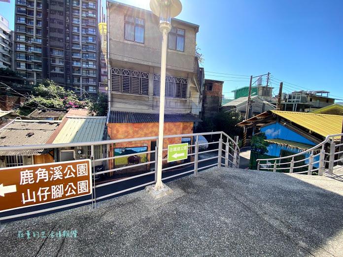 山佳鐵道地景公園 (5).jpg
