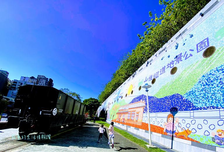 山佳鐵道地景公園 (16).jpg