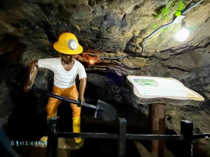 樹林煤礦坑 蓋淡坑 大豐二號坑 (3).jpg