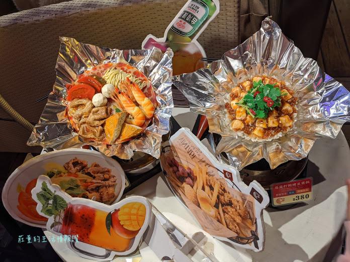 碧潭餐廳 獅城 (2).jpg