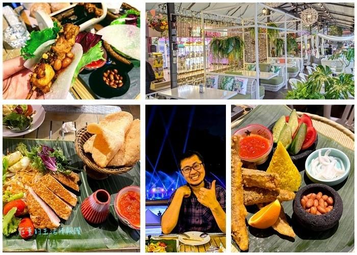 新店碧潭 水灣景觀餐廳 餐點