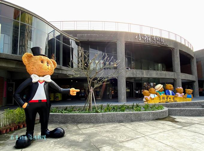 新竹關西小熊博物館 (1).jpg