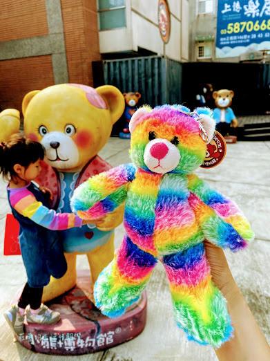 小熊博物館 DIY泰迪熊鑰匙圈體驗課程 (3).jpg