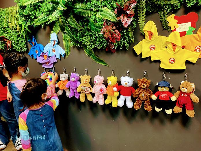 小熊博物館 DIY泰迪熊鑰匙圈體驗課程 (6).jpg