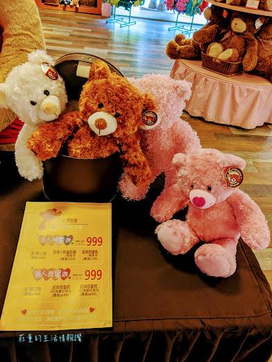 新竹關西小熊博物館 (38).jpg