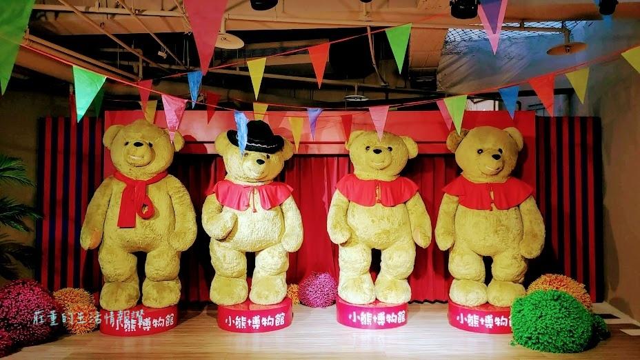 新竹  小熊博物館  (7).jpg