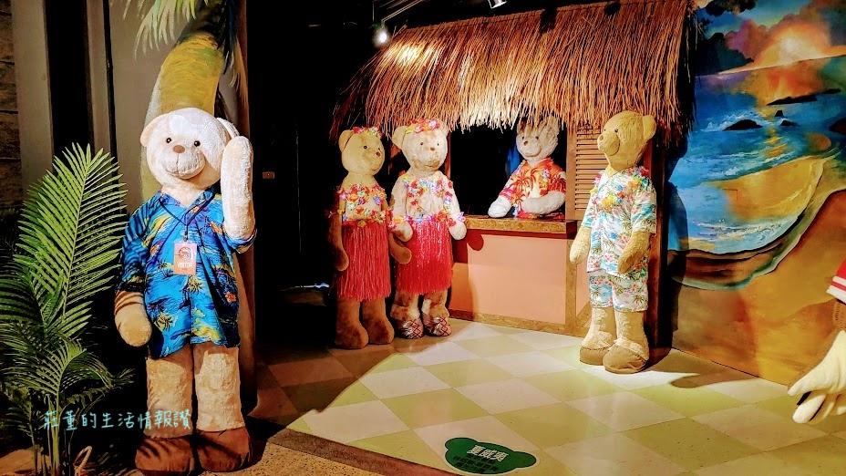 新竹  小熊博物館  (8).jpg
