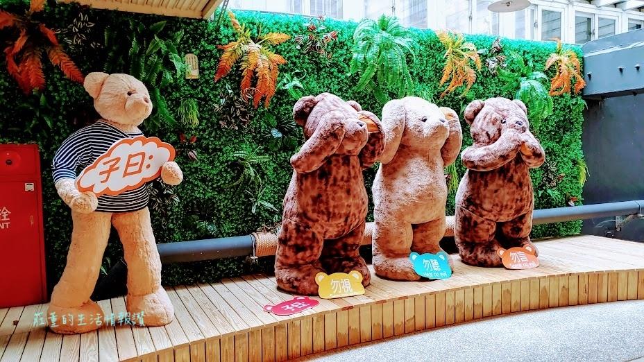 新竹  小熊博物館  (6).jpg