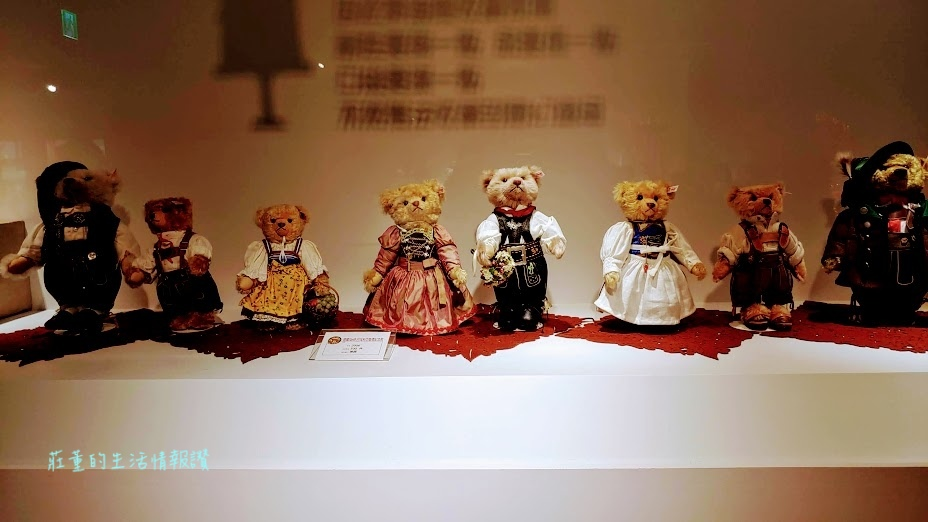 新竹  小熊博物館  (15).jpg