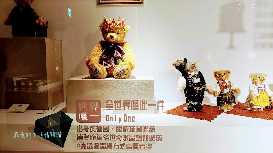 新竹  小熊博物館  (16).jpg