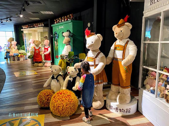 新竹關西小熊博物館 (18).jpg