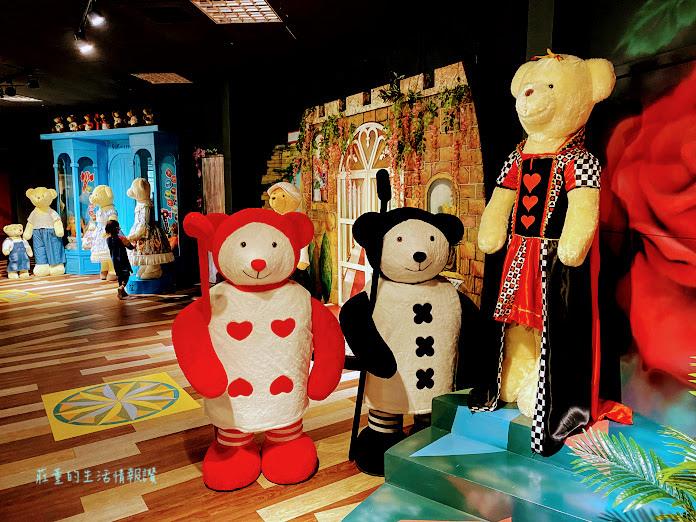 新竹關西小熊博物館 (14).jpg