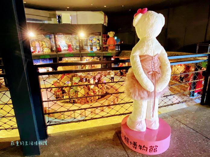 新竹關西小熊博物館 (21).jpg