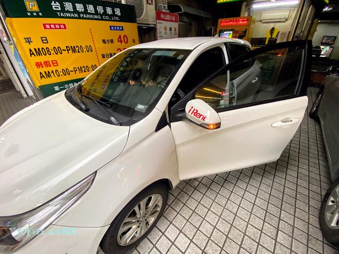 iRent APP租車(1).jpg