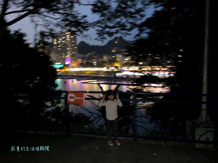 新店 碧潭 和美山步道  (24).jpg