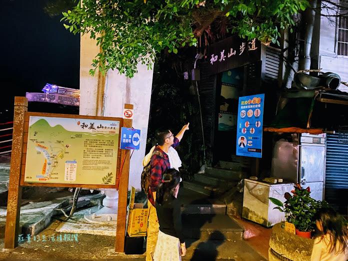 新店 碧潭 和美山步道  (28).jpg