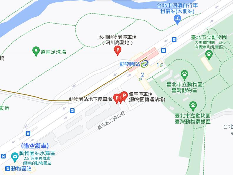 台北動物園停車.jpg