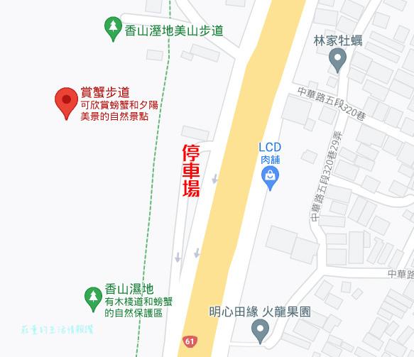 香山濕地賞蟹步道_地圖.jpg