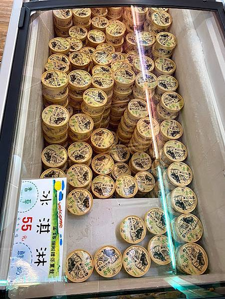 飛牛牧場 鮮奶冰淇淋 (1).jpg