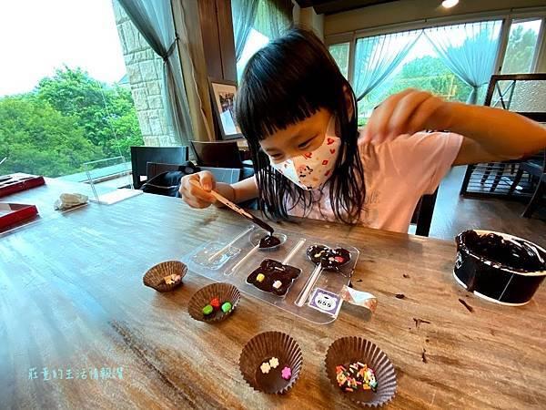 巧克力雲莊DIY體驗