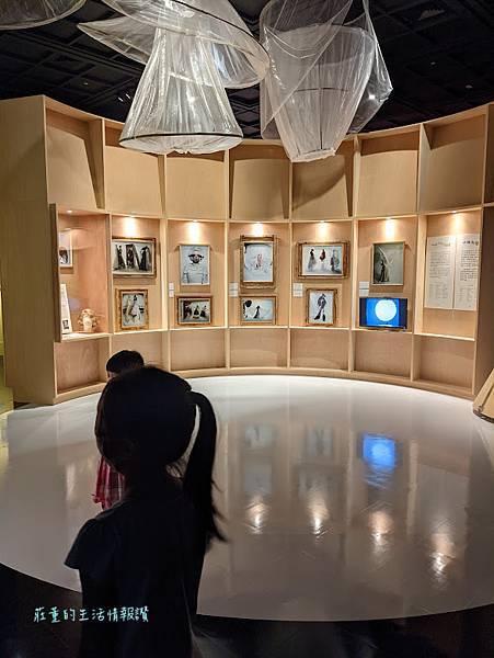 奇美博物館特展2021蒂姆・沃克:美妙事物~2022 (2).jpg
