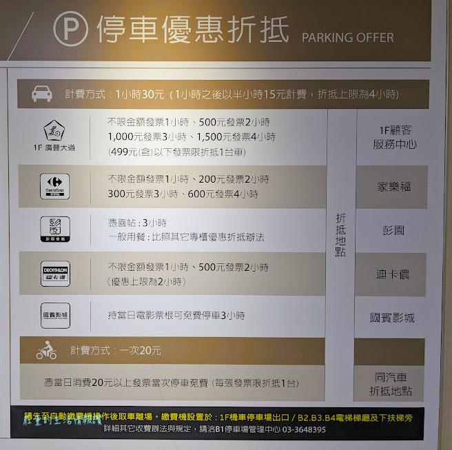 爭先食蔬_桃園 (21).jpg