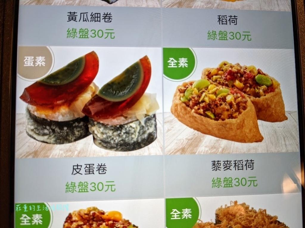 爭鮮素食 (1).jpg