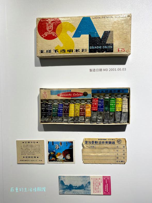 桃園雄獅想像力製造所 (24).jpg
