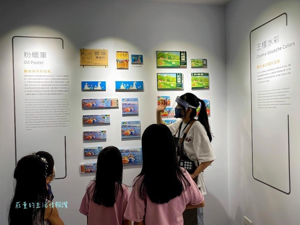 桃園雄獅想像力製造所 (23).jpg