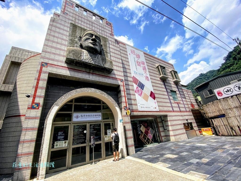 烏來泰雅民族博物館.jpg