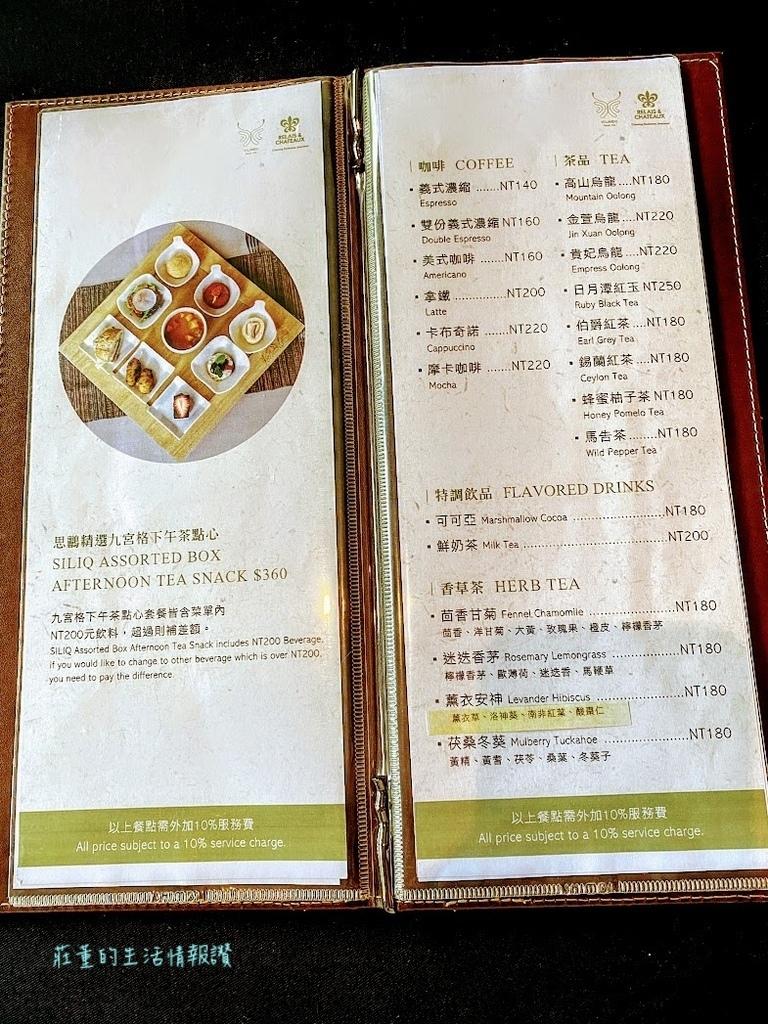 馥蘭朵烏來渡假酒店 (12).jpg
