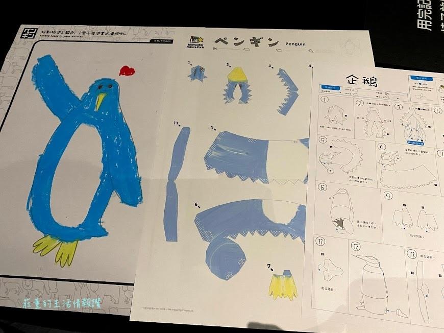 未來遊樂園teamLab (9).jpg