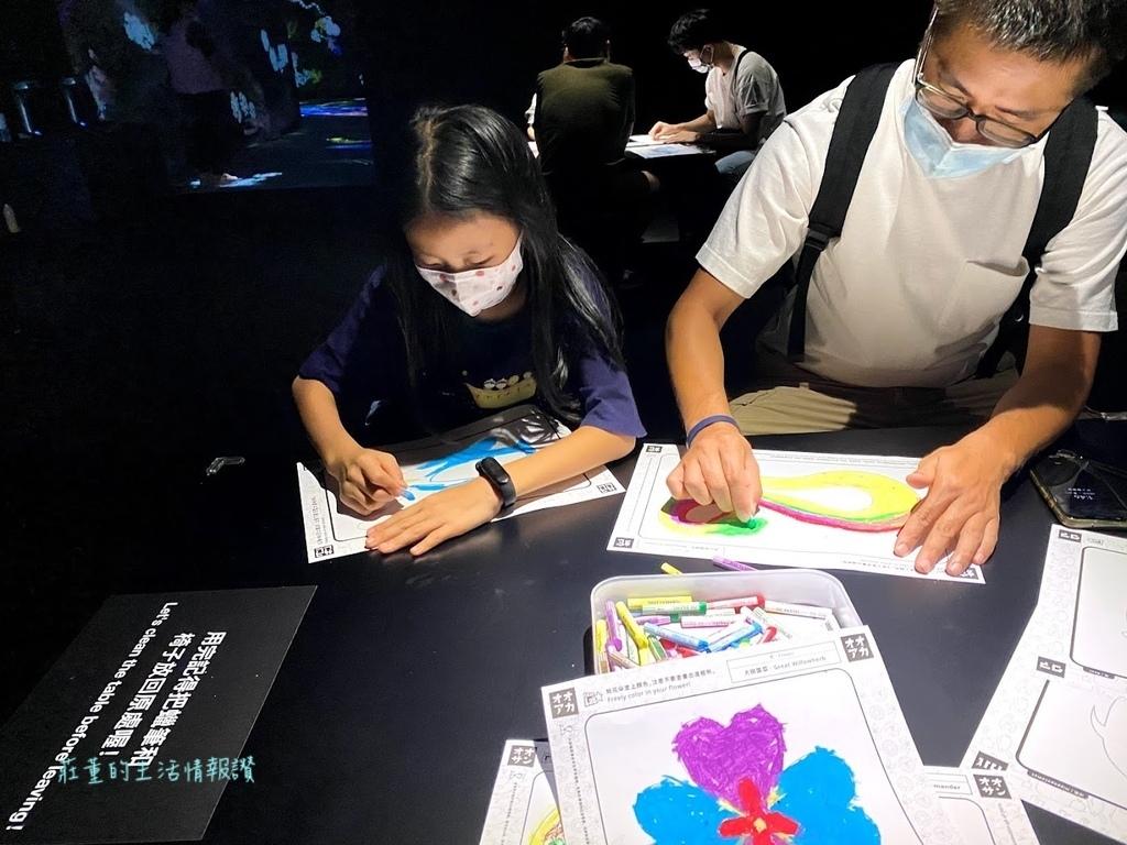 未來遊樂園teamLab 2021 台北 (3).jpg
