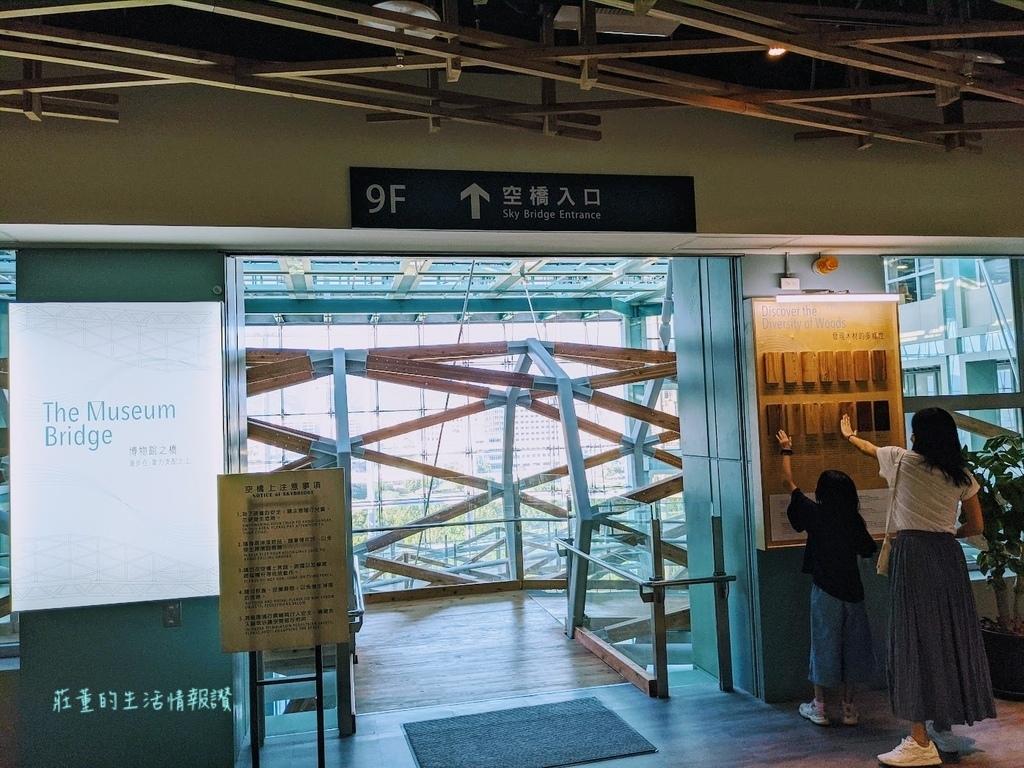 未來遊樂園teamLab 2021 台北 (13).jpg