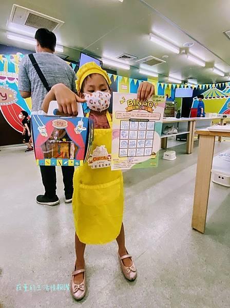 金格觀光工廠 卡司·蒂菈樂園 桃園DIY (10).jpg