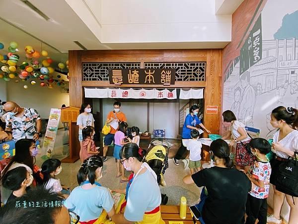 金格觀光工廠 卡司·蒂菈樂園 桃園DIY (21).jpg