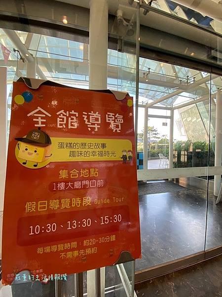 金格觀光工廠 卡司·蒂菈樂園 桃園DIY (17).jpg