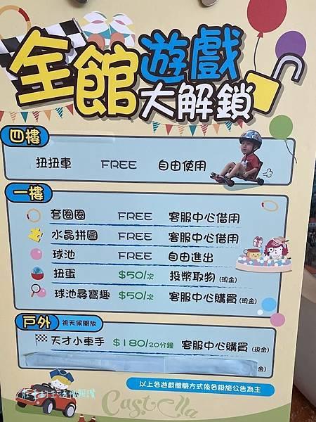 金格觀光工廠 卡司·蒂菈樂園 桃園DIY (19).jpg
